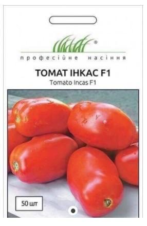 Семена Томата Инкас F1, 50 шт, Nunhems, Голландия, ТМ Професійне насіння