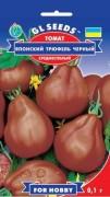 Семена Томата Японский трюфель черный, 0.1 г, ТМ GL Seeds, НОВИНКА