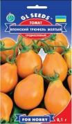 Семена Томата Японский Трюфель желтый, 0.1 г, ТМ GL Seeds, НОВИНКА
