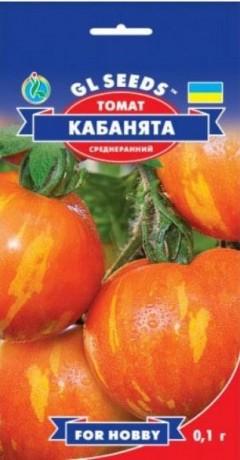Семена Томата Кабанята, 0.1 г, ТМ GL Seeds