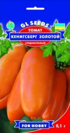 Семена Томата Кенигсберг Золотой, 0.1 г, ТМ GL Seeds
