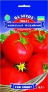 Семена Томата Колхозный урожайный, 0.25 г, ТМ GL Seeds
