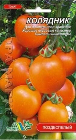 Семена Томата Колядник, 0.1 г, ТМ ФлораМаркет