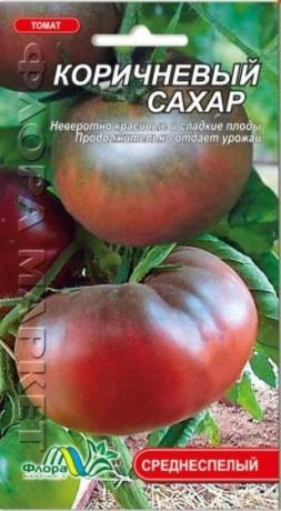 Семена Томата Коричневый сахар, 0.1 г, ТМ ФлораМаркет