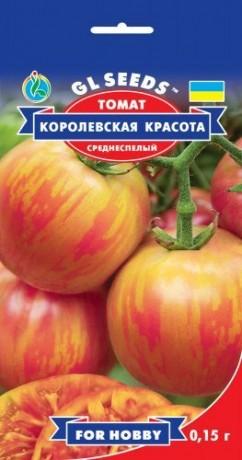 Семена Томата Королевская Красота, 0.15 г, ТМ GL Seeds