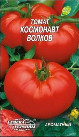 Семена Томата Космонавт Волков, 0,1 г, ТМ Семена Украины