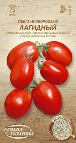 Семена Томата Лагидный, 0,2 г, ТМ Семена Украины