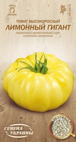 Семена Томата Лимонный гигант, 0,1 г, ТМ Семена Украины