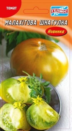 Семена Томата Малахитовая шкатулка, 25 шт., ТМ Гелиос