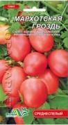 Семена Томата Мархотская гроздь, 0.1 г, ТМ ФлораМаркет