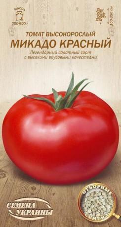 Семена Томата Микадо красный, 0,1 г, ТМ Семена Украины