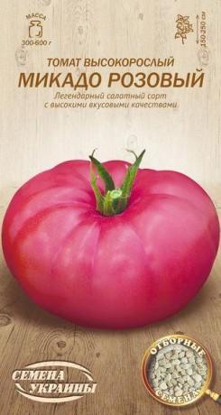 Семена Томата Микадо розовый, 0,1 г, ТМ Семена Украины