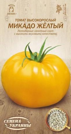 Семена Томата Микадо желтый, 0,1 г, ТМ Семена Украины