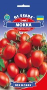 Семена Томата Мокка, 0.1 г, TM GL Seeds