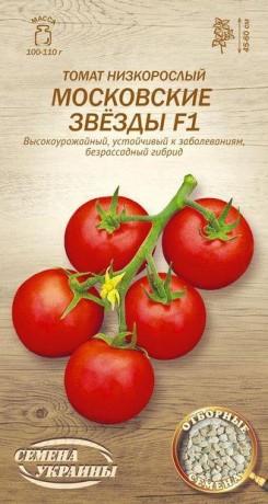 Семена Томата Московские звезды F1, 0,1 г, ТМ Семена Украины