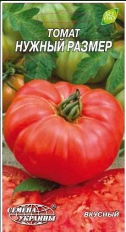 Семена Томата Нужный размер, 0,1 г, ТМ Семена Украины