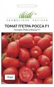 Томат Пьетра Росса F1, 10 шт, ТМ Професійне насіння