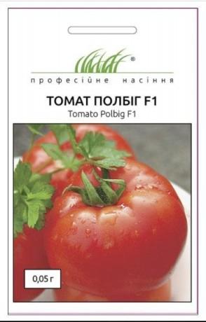 Семена Томата Полбиг F1, 0,05 г, Bejo, Голландия, ТМ Професійне насіння