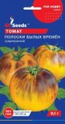 Семена Томата Полоски былых времен, 0.1 г, TM GL Seeds