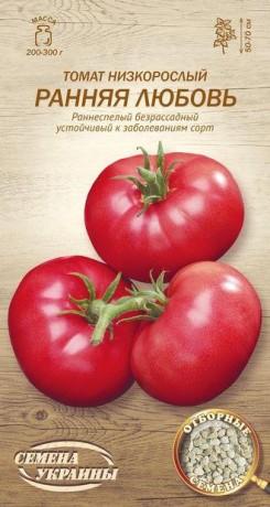 Семена Томата Ранняя Любовь, 0.1 г, ТМ Семена Украины