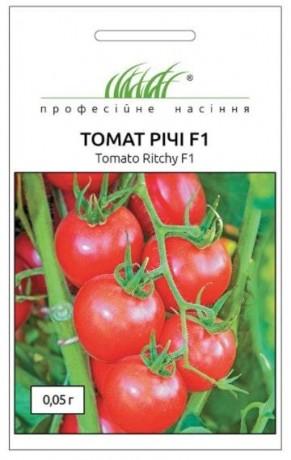 Семена Томата Ричи F1, 0,05 г,  Bejo Zaden, Голландия, ТМ Професійне насіння