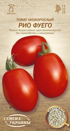 Семена Томата Рио Фуего, 0,2 г, ТМ Семена Украины