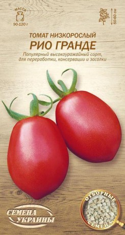 Семена Томата Рио Гранде, 0,2 г, ТМ Семена Украины