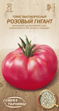 Семена Томата Розовый гигант, 0,1 г, ТМ Семена Украины