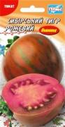 Семена Томата Сибирский тигр розовый, 25 шт., ТМ Гелиос