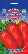 Семена Томата Сибирская тройка, 0.15 г, TM GL Seeds