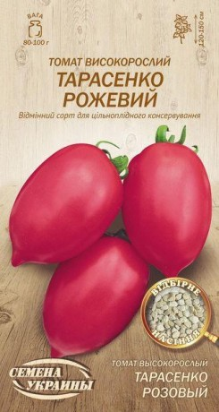 Семена Томата Тарасенко розовый, 0,1 г, ТМ Семена Украины