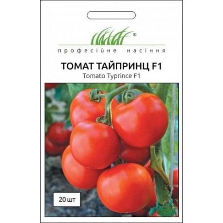 Семена Томата Тайпринц F1, 20 шт, United Genetics, Италия, ТМ Професійне насіння