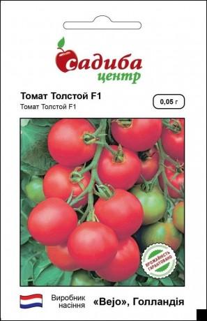 Семена Томата Толстой F1, 0.1 г, ТМ GL Seeds