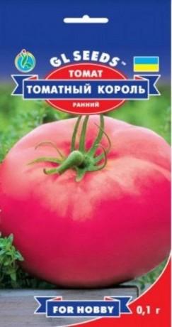Семена Томата Томатный Король, 0.1 г, ТМ GL Seeds