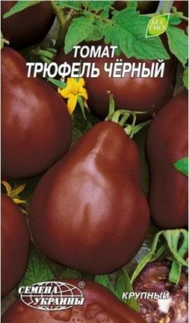 Семена Томата Трюфель черный, 0,1 г, ТМ Семена Украины