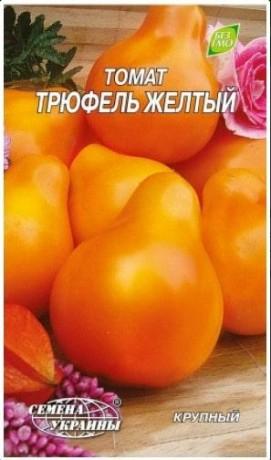 Семена Томата Трюфель желтый, 0,2 г, ТМ Семена Украины