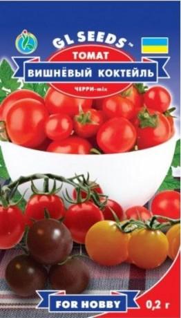 Семена Томата Вишневый коктейль черри-mix, 0.15 г, ТМ GL Seeds, НОВИНКА