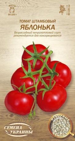 Семена Томата Яблонька,0.1 г, ТМ Семена Украины