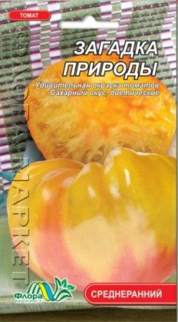 Семена Томата Загадка природы, 0.1 г, ТМ ФлораМаркет