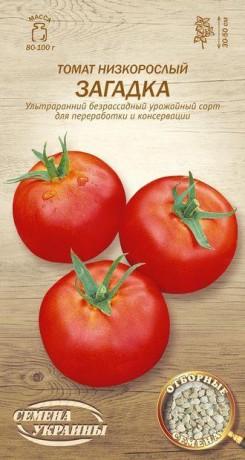 Семена Томата Загадка, 0,2 г, ТМ Семена Украины