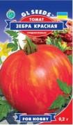 Семена Томата Зебра красная, 0.15 г, ТМ GL Seeds, НОВИНКА