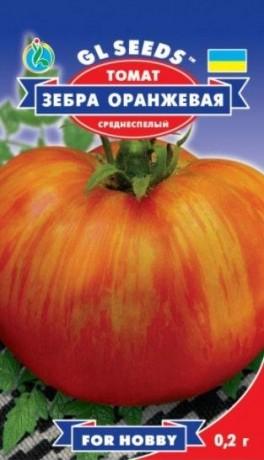 Семена Томата Зебра оранжевая, 0.2 г, ТМ GL Seeds, НОВИНКА