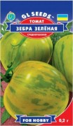 Семена Томата Зебра зелёная, 0.2 г, ТМ GL Seeds