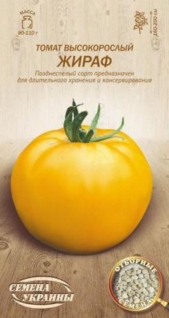 Семена Томата Жираф, 0,1 г, ТМ Семена Украины