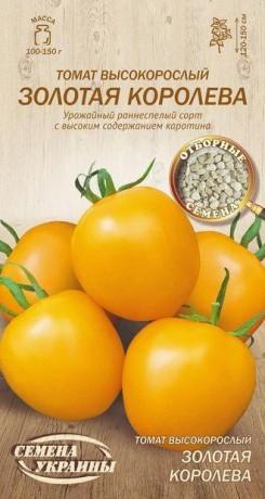 Семена Томата Золотая королева, 0.1 г, ТМ Семена Украины