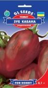 Семена Томата Зуб Кабана, 0,1 г, ТМ GL Seeds, НОВИНКА