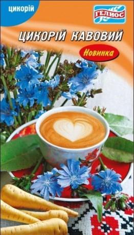 Семена Цикорий Кофейный, 0,5 г, ТМ Гелиос