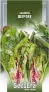 Семена Цикорий Щербет листовой, 0.1 г, ТМ SeedEra