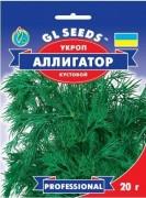 Семена Укропа Аллигатор, 20 г, ТМ GL Seeds
