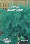 Семена Укропа Аллигатор, 20 г, ТМ Семена Украины